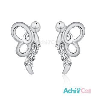 【AchiCat】925純銀耳環 飛向幸福 純銀耳針 GS6013