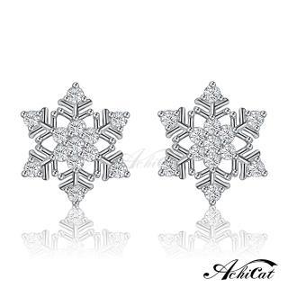 【AchiCat】925純銀耳環 冰晶雪花 純銀耳針 GS6062