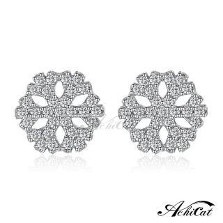 【AchiCat】925純銀耳環 白雪結晶 純銀耳針 GS6106