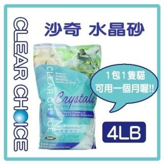 沙奇 Clear Choice 水晶砂不規則顆粒 4LB/磅*5包組(G002G01)