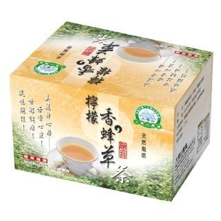 【大雪山】香柚茶/薄荷茶/迷迭香茶/檸檬香蜂茶/玫瑰天竺葵茶(5種口味任選20盒)