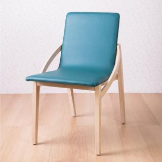 【AS】簡約風 克魯迪斜臂椅-70x52x83cm