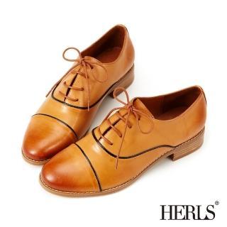 【HERLS】全真皮英倫雅痞綁帶牛津鞋(棕色)