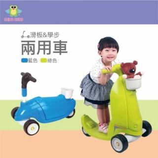 【親親Ching Ching】滑板&學步二用車 CA-24(兩色可選)