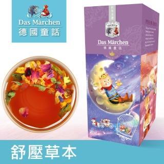 【德國童話】南非國寶茶-舒壓草本(140g/盒)