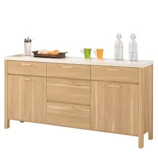 【Bernice】波爾斯5.2尺石面收納餐櫃