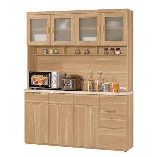 【Bernice】維克德5.2尺石面收納餐櫃(上+下)