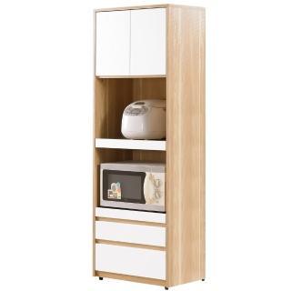 【Bernice】羅曼尼2尺高餐櫃