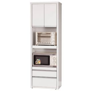 【Bernice】卡娜2尺收納高餐櫃