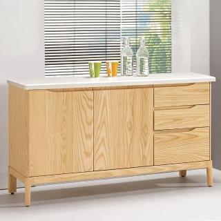 【Bernice】愛妮4.5尺栓木石面餐櫃
