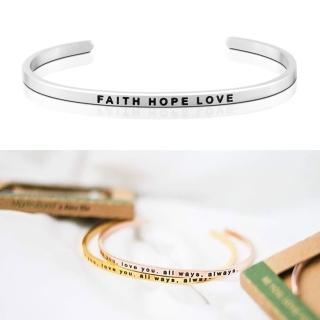 【MANTRABAND】美國悄悄話手環 Faith Hope Love 信念希望愛 銀色(悄悄話手環)