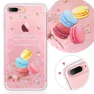 【YOURS】APPLE IPhone7 Plus 5.5吋 奧地利水晶彩繪防摔氣墊手機鑽殼-馬卡龍