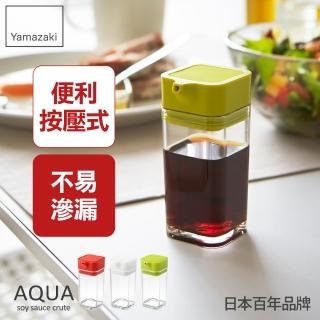 【YAMAZAKI】AQUA可調控醬油罐(綠)