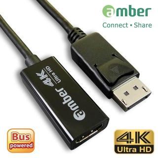 【amber】DisplayPort 轉 4K HDMI 訊號轉換線(DP轉HDMI 4K 支援2160P)