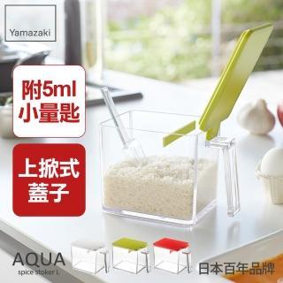 【YAMAZAKI】AQUA調味料盒-L(綠)