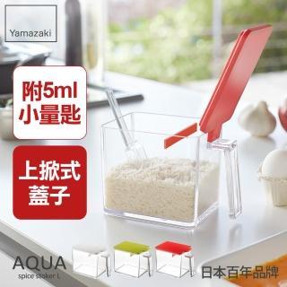 【YAMAZAKI】AQUA調味料盒-L(紅)