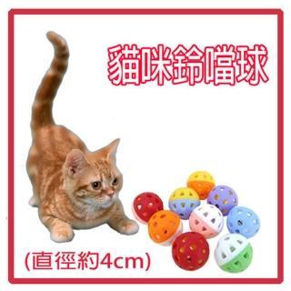 貓咪鈴噹球 10顆組(I302A01)