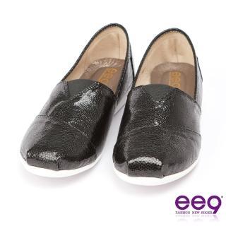 【ee9】MIT經典手工-自在生活‧素面豆豆底超輕柔軟休閒懶人鞋*黑色(休閒懶人鞋)
