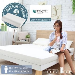 【House Door】TENCEL天絲纖維布10cm厚全平面竹炭記憶床墊-單人3尺(天絲纖維 竹炭 釋壓 記憶床墊)