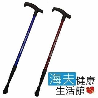 【海夫健康生活館】彎把三節伸縮登山杖