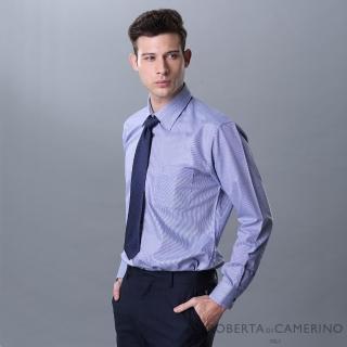 【ROBERTA諾貝達】台灣製 合身版 品味條紋配色領長袖襯衫(藍色)