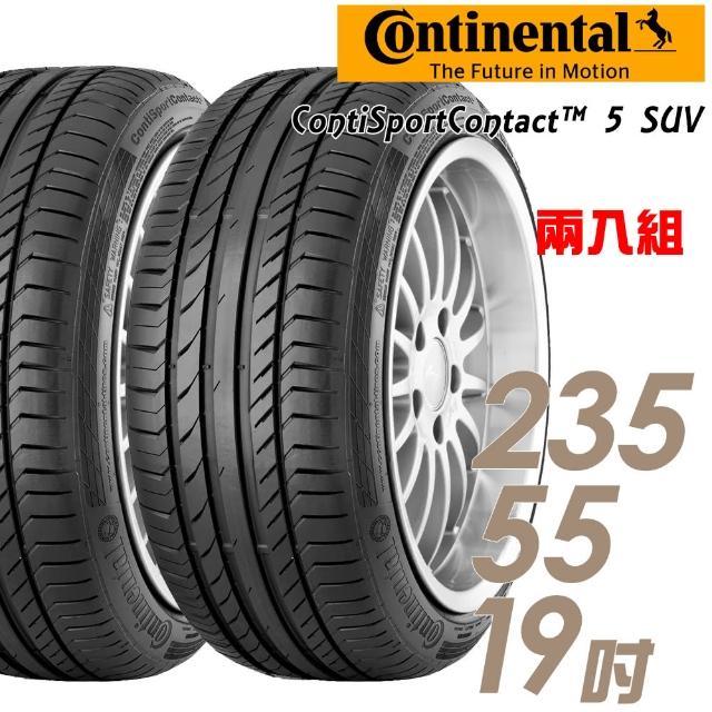 【網購】MOMO購物網【德國馬牌】CSC5 SUV運動性能輪胎_送專業安裝定位_235/55/19(適用於AUDI Q5等車型)評價怎樣momo活動