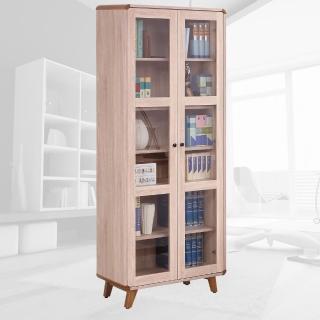【樂和居】克洛斯2.6尺玻門書櫥櫃(邊條+腳架全實木製)