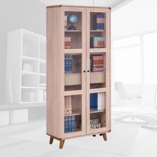 【樂和居】克洛斯2.6尺內抽玻門書櫥櫃(邊條+腳架全實木製)