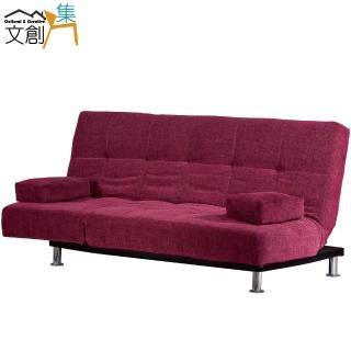 【文創集】亞馨 桃紅色二用亞麻布沙發/沙發床(展開式機能設計)