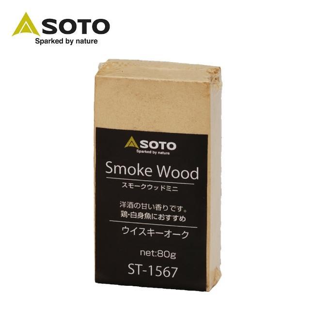 【真心勸敗】MOMO購物網【SOTO】橡木桶煙燻木塊-小 ST-1567(煙燻)效果momo網站