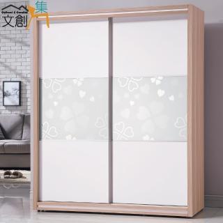【文創集】莎登木紋5尺雙色推門式衣櫃(二吊桿+二抽屜+開放式層格)