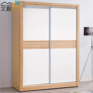 【文創集】凱登木紋5尺雙色推門式衣櫃(三吊桿+單抽屜+開放式層格)