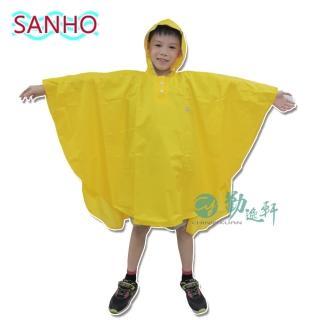 【勤逸軒】Sanho可愛熊兒童尼龍雨披(黃色M-110-125cm)