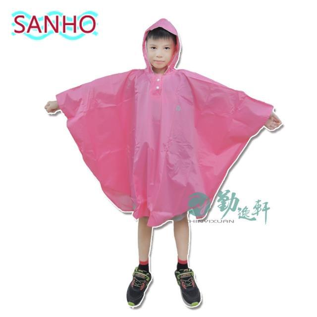 【好物分享】MOMO購物網【勤逸軒】Sanho可愛熊兒童尼龍雨披(粉紅色L-125-150cm)有效嗎momo電視購物台電話