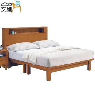 【文創集】法賓諾木紋5尺實木雙人床台(二色可選+不含床墊)