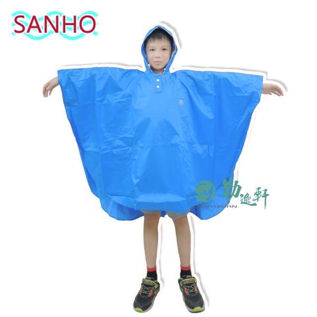 【好物分享】MOMO購物網【勤逸軒】Sanho可愛熊兒童尼龍雨披(藍色M-110-125cm)去哪買momo商城