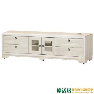 【綠活居】希荷時尚5尺白雪杉石面電視櫃/收納櫃