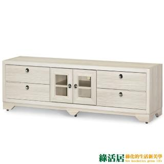 【綠活居】希荷時尚5尺白雪杉電視櫃/收納櫃