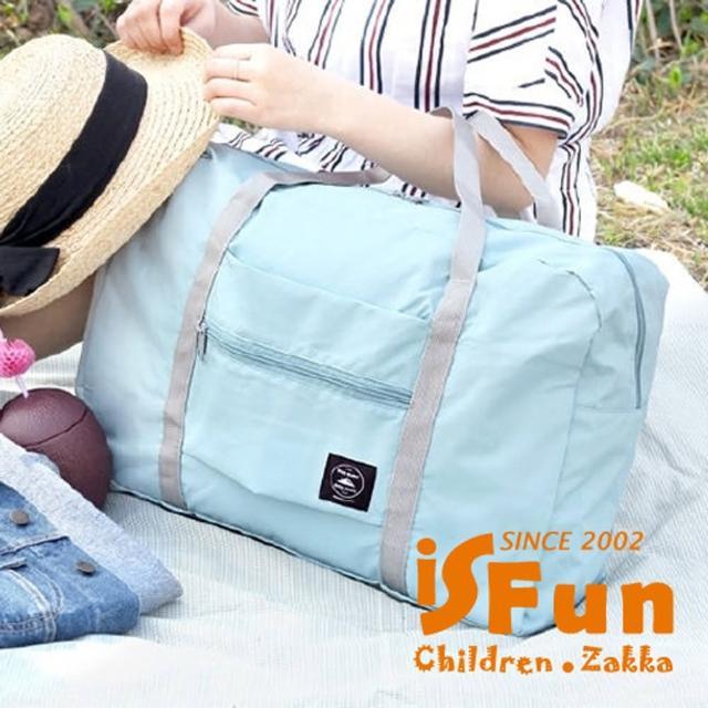 【好物分享】MOMO購物網【iSFun】旅行專用*防潑水大容量摺疊包/兩色可選開箱momo購物網站電話
