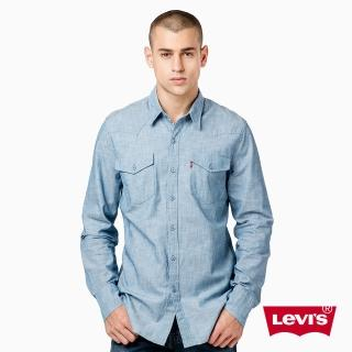 【Levis】男款 WellThread長袖牛仔襯衫 / 質感藍