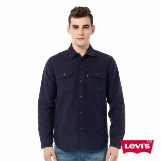 【Levis】男款 WORKER 長袖襯衫 素面 藏藍