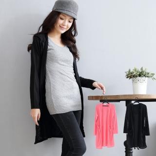 【衣心衣意中大尺碼】素面竹節布口袋長版連帽外套(紅-黑A3601)