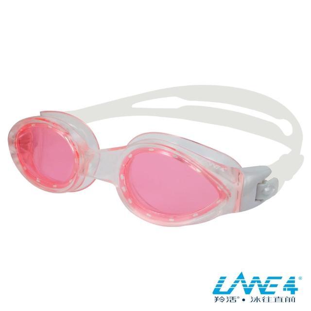 【網購】MOMO購物網【LANE4羚活】女性專用抗UV舒適泳鏡(A147)好用嗎富邦momo購物網