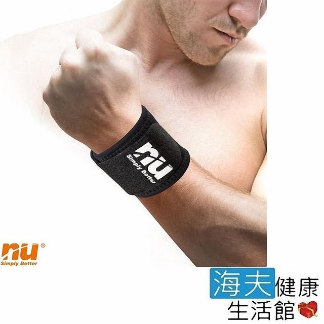 【部落客推薦】MOMO購物網【恩悠數位】NU 鈦鍺能量 冰紗護腕束帶哪裡買momo購物台 手機