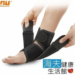 【恩悠數位】NU 鈦鍺能量 冰紗護腳踝