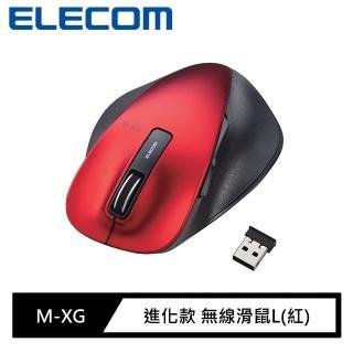 【ELECOM】M-XG進化款 無線L(紅)