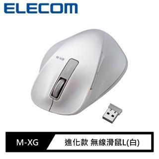 【ELECOM】M-XG進化款 無線L(白)