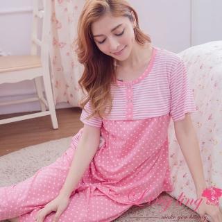 【lingling日系】PA2908全尺碼-貓貼布點點條紋孕婦裝居家短袖二件式睡衣組(柔嫩豆粉)