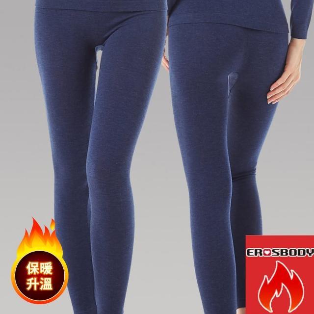 【好物推薦】MOMO購物網【EROSBODY】女款日本機能蓄熱保暖發熱褲(午夜藍)哪裡買momo團購