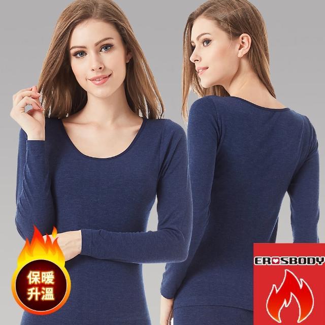 【私心大推】MOMO購物網【EROSBODY】女款日本機能蓄熱保暖發熱衣(午夜藍)評價好嗎momo網拍